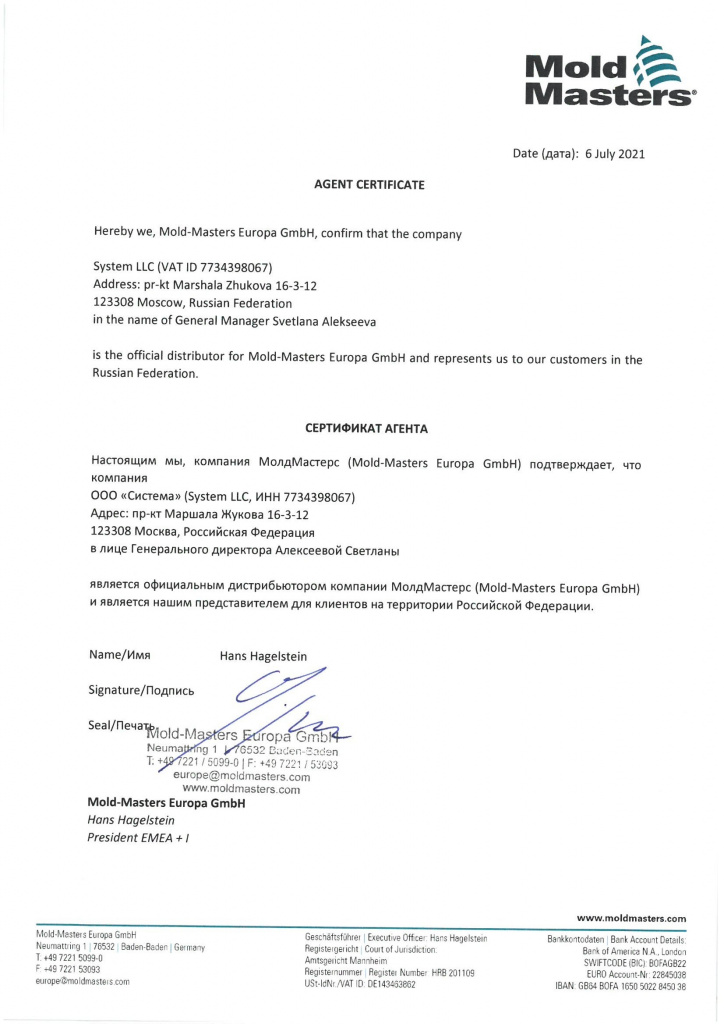 Official Confirmation Russia.jpg